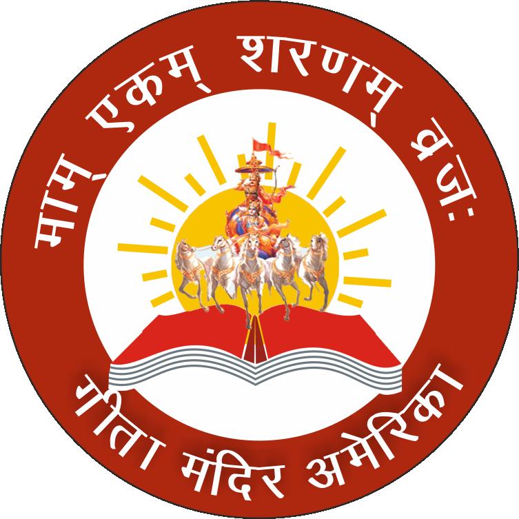 andhrabharati sanskrit dictionary